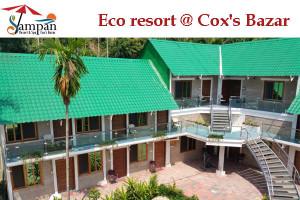 Sampan-Resort-Coxs-Bazar