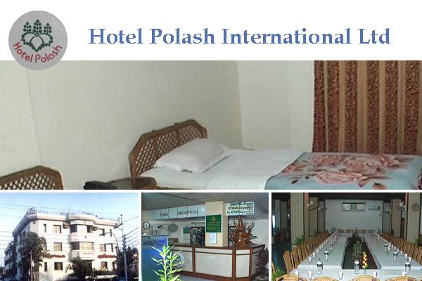 Hotel Polash International Ltd - Sylhet