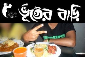 Bhooter-Bari-Restaurant