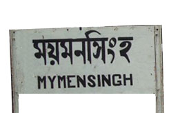 Mymensingh2