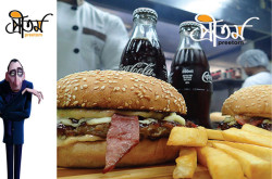 Preetom Burger Restaurant