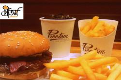 Preetom-burger2