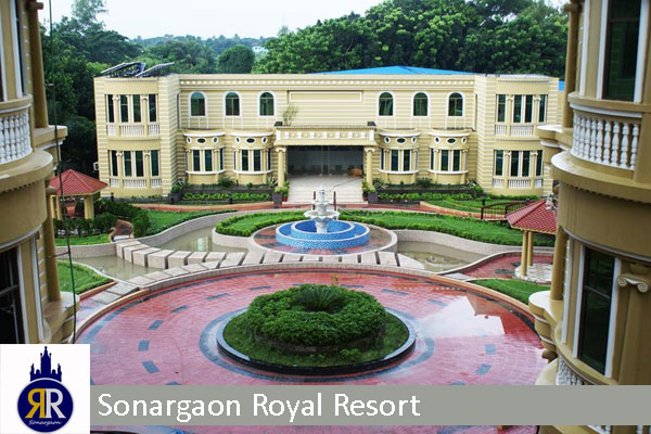 Sonargaon Royal Resort Narayanganj Resort In Sonargaon