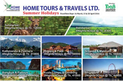 Home Tours & Travels