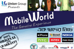 Mobile World Union group
