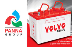Panna Battery Limited