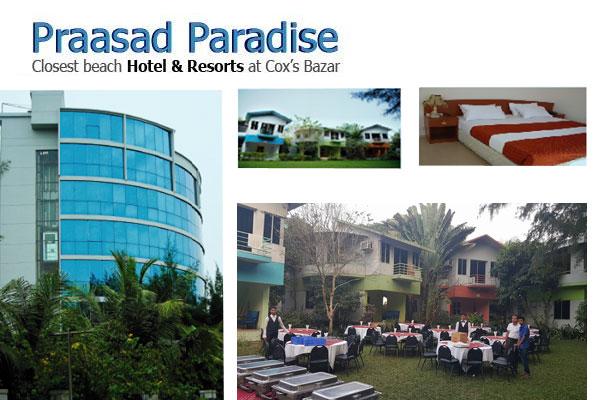 Praasad Paradise Hotel