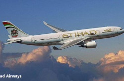Etihad Airways Bangladesh