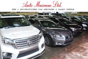 Auto-Museum-LTD-Bangladesh