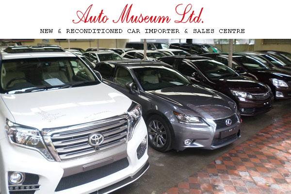 Auto Museum LTD Bangladesh