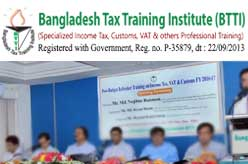 Bangladesh Tax Training Institute (BTTI) - Dhaka, Bangladesh