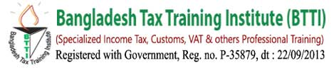Bangladesh Tax Training Institute