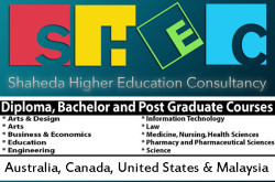 Shaheda Higher Education Consultancy (SHEC)