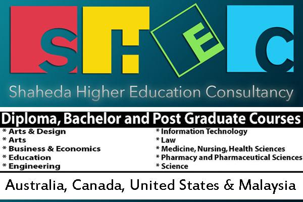 Shaheda Higher Education Consultancy