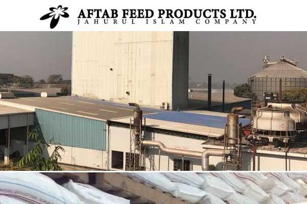 Aftab Feed Products Ltd