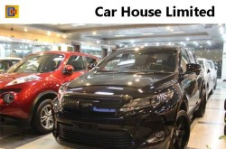 Car House Limited | Japanese Car Dealer in Bangladesh