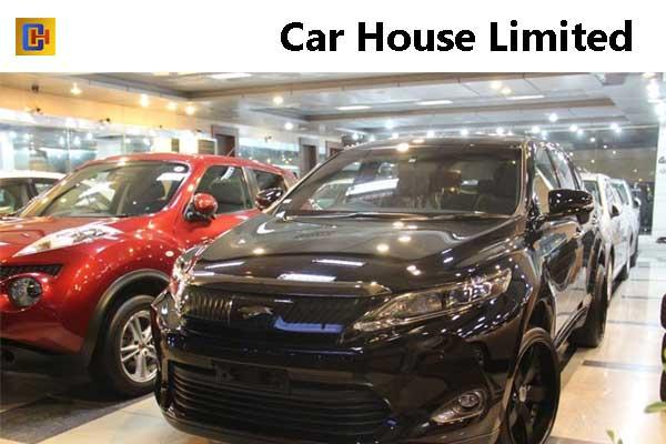 Car house limited japanese car dealer in bangladesh for Car house