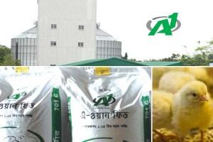 AG-Agro-Industries-Limited