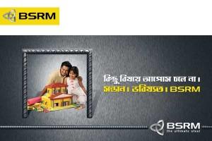 BSRM-Steel