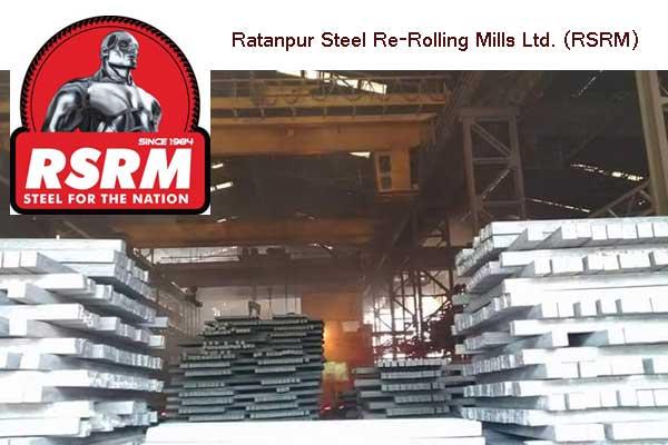 RSRM Steel Bangladesh