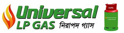 LP Gas Companies in Bangladesh