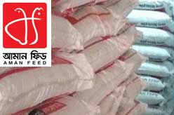Aman Feed Ltd | Poultry Feed, Fish Feed, Shrimp Feed and Cattle Feed