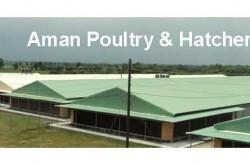 Aman Poultry & Hatchery Ltd