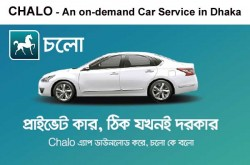CHALO - Car Service in Dhaka