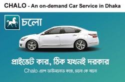 CHALO - Car Service in Dhaka