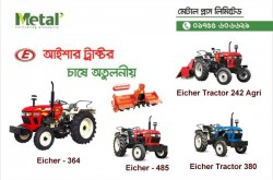 Metal Plus Limited | Eicher Tractors, Diesel Generators
