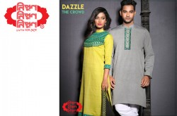 Nipun-Fashion-Eid-Adha2017