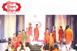 Nipun Fashion House Bangladesh