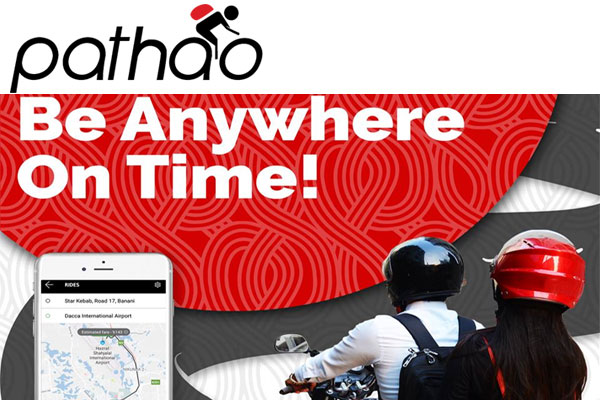 Pathao Motorcycle Ride
