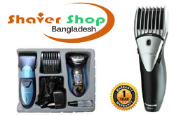 Shaver Shop Bangladesh