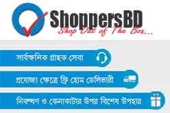 ShoppersBD Online Shopping BD