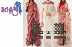 Nabarupa fashion house Bangladesh