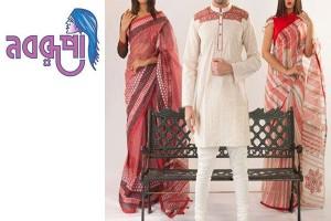 nabarupa-fashion-house-bangladesh