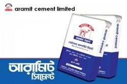 Aramit Cement Limited