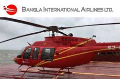 Bangla International Airlines Ltd | Helicopter Service Bangladesh