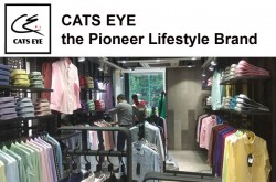 Cats Eye Bangladesh | Clothing Brands in Bangladesh