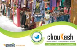 Choukash Software