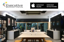 Executive Machines Ltd | Apple Autorised Reseller