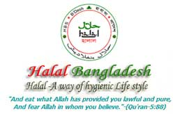Halal Bangladesh Services Ltd. | Halal Certification
