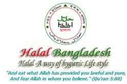 Halal Bangladesh Services