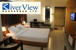 Hotel River View Bandarban Ltd