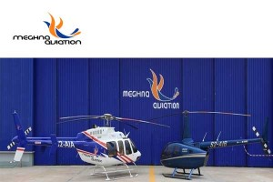 Meghna Aviation
