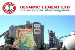 Olympic Cement Ltd | Anchor Brand Cement