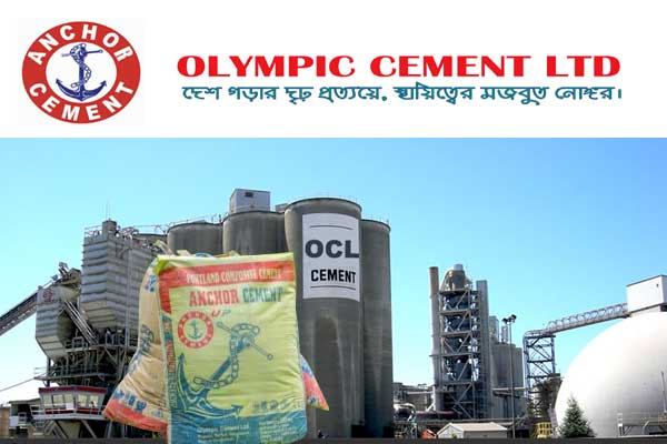 Olympic Cement Anchor Brand