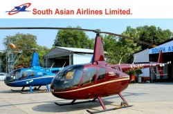 South Asian Airlines Ltd | Helicopter Operators in Bangladesh