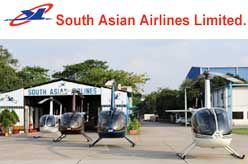 South Asian Airlines Ltd